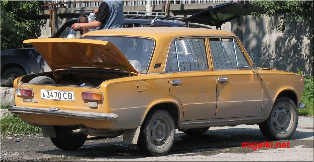 а3470СВ
