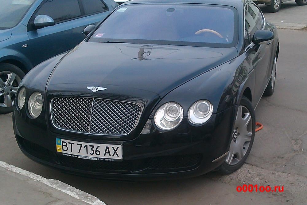 BT7136AX