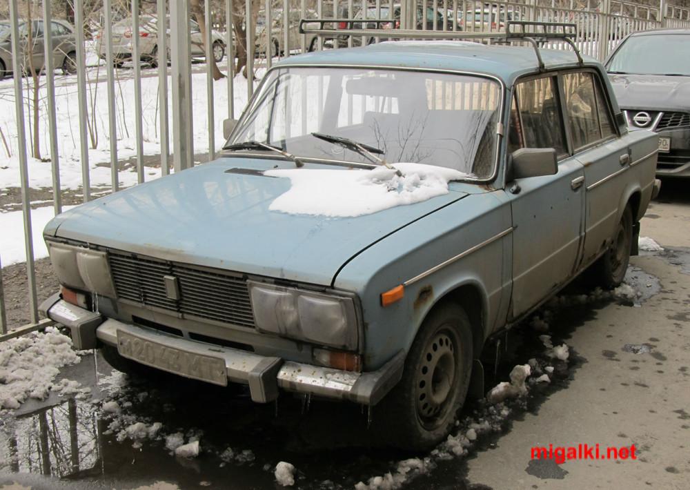 М2043МТ
