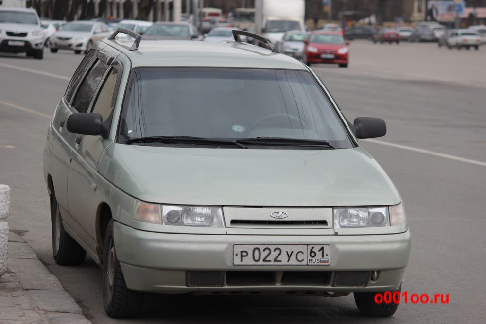 р022ус61