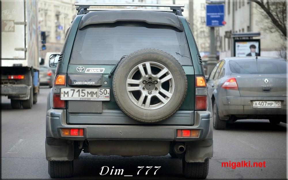а407мр90