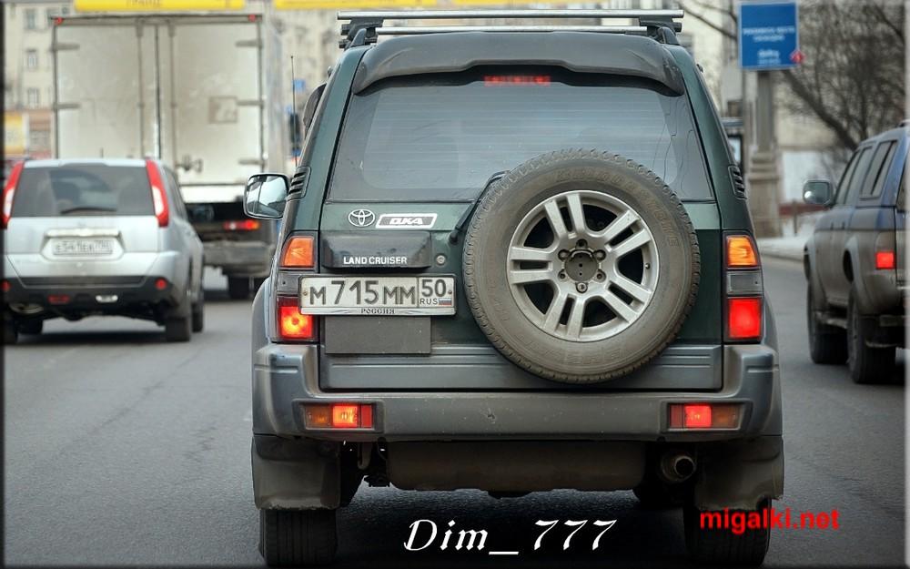 м715мм50