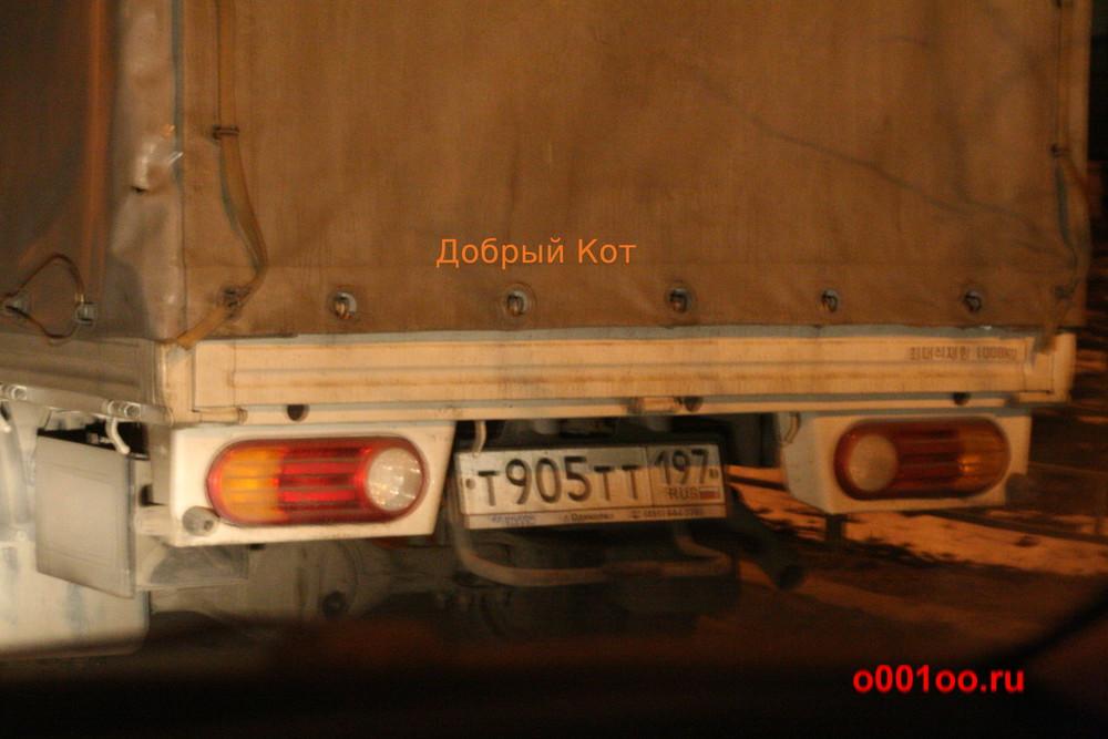 т905тт197