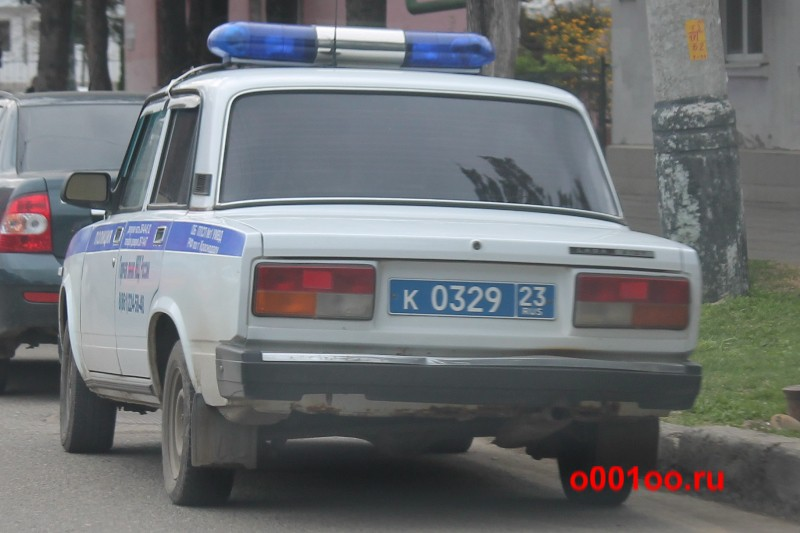 к032923