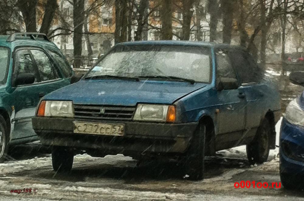 с272сс57
