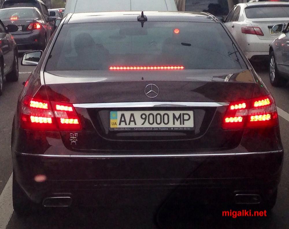 AA9000MP