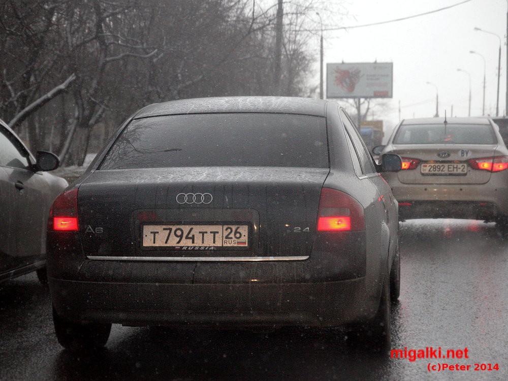 т794тт26