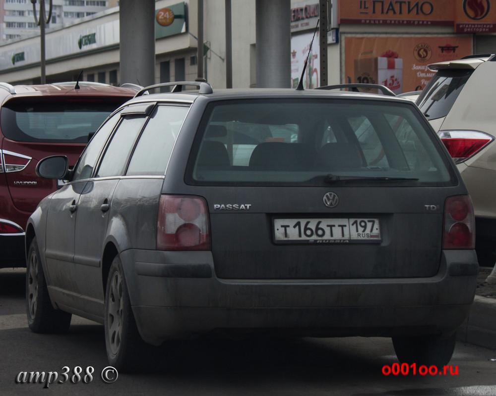 т166тт197