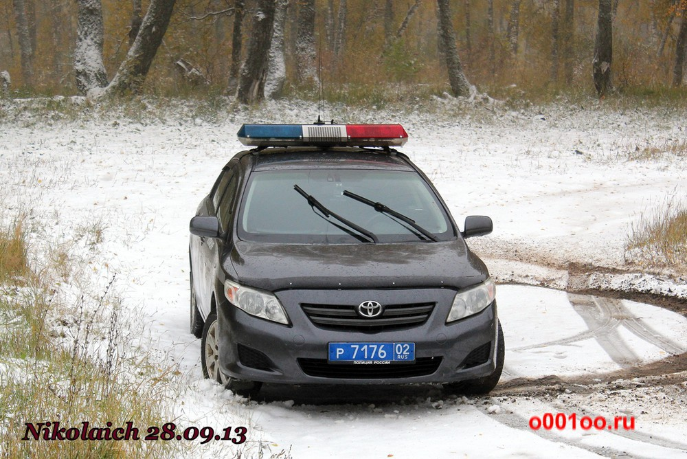 р717602