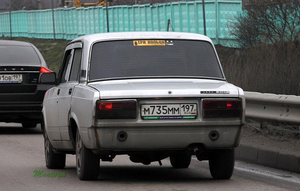 м735мм197