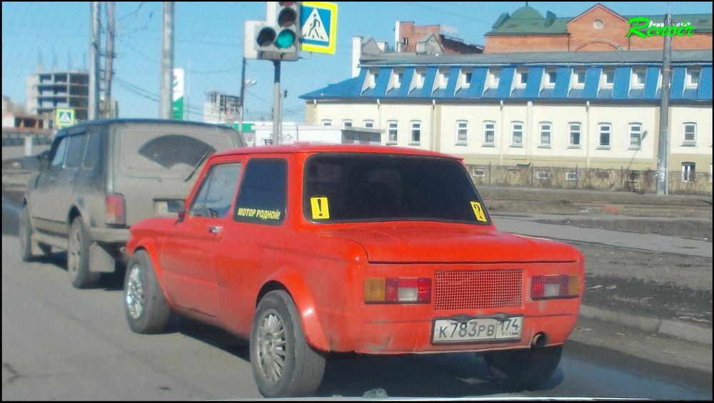 к783рв174