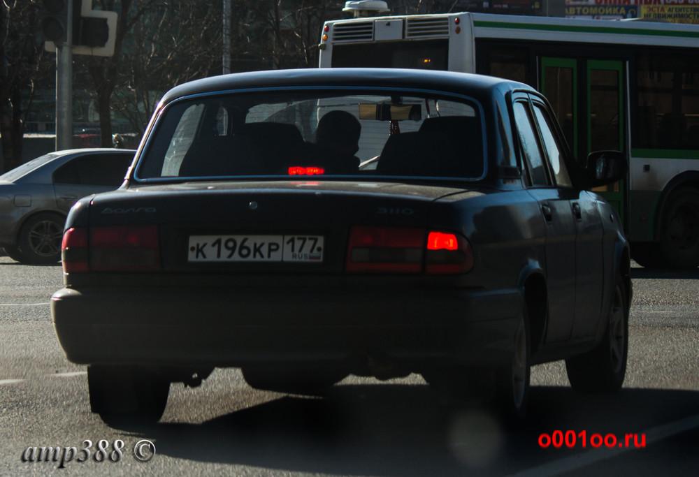 к196кр177