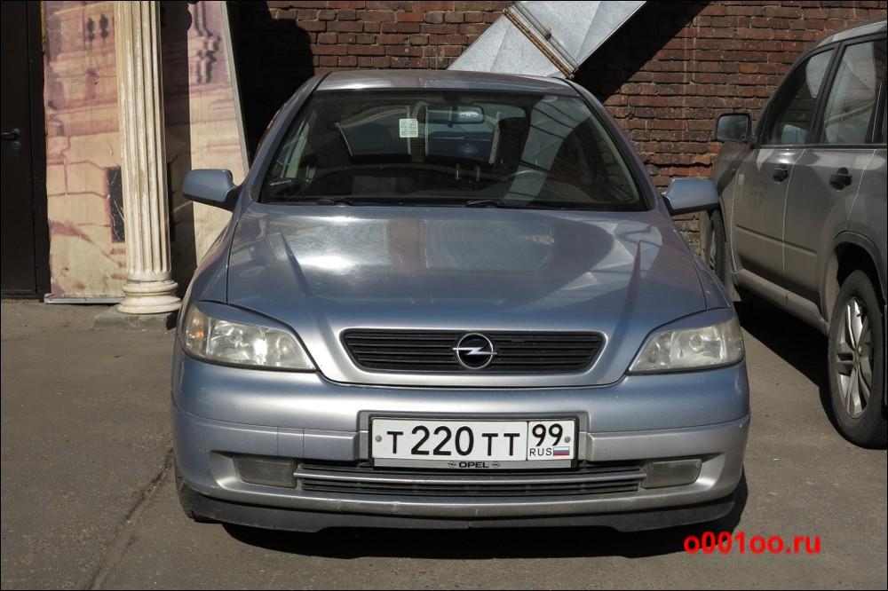 т220тт99