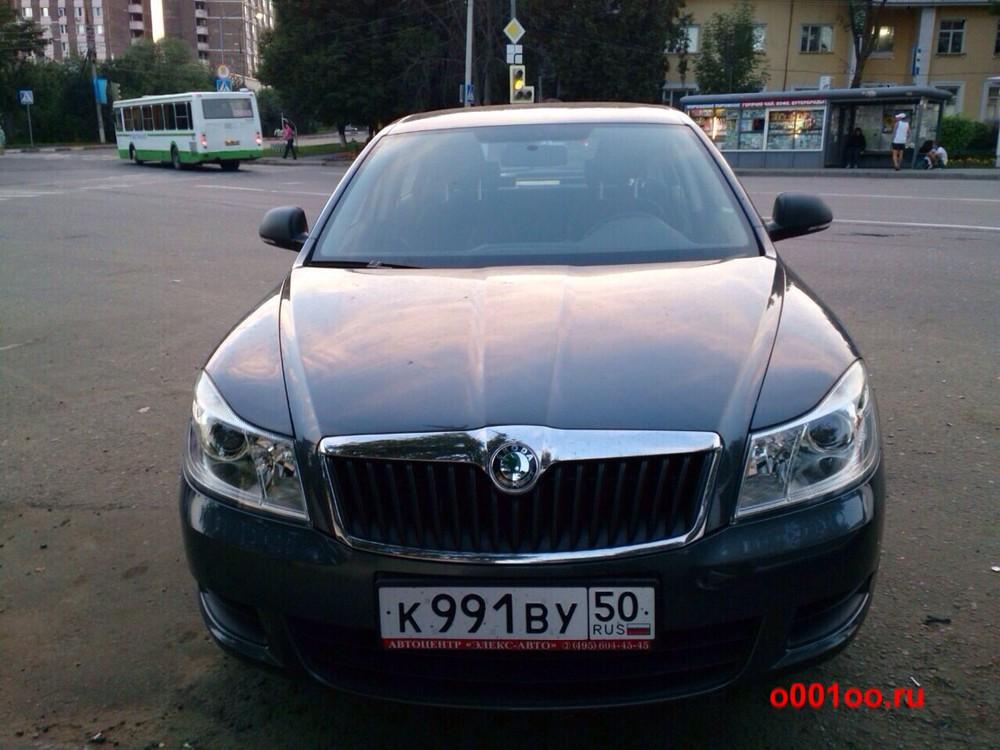 К991ВУ50