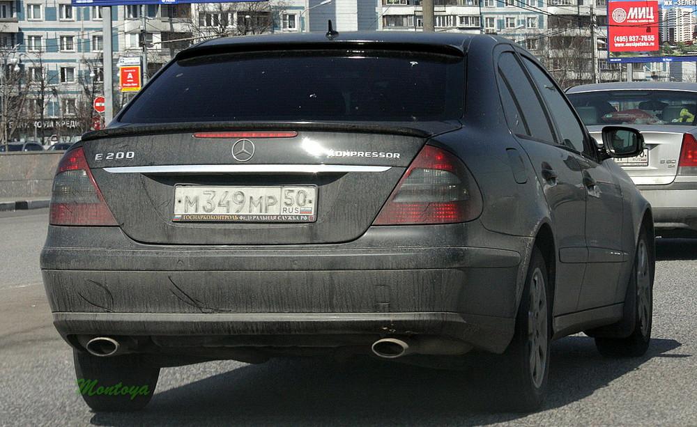 м349мр50