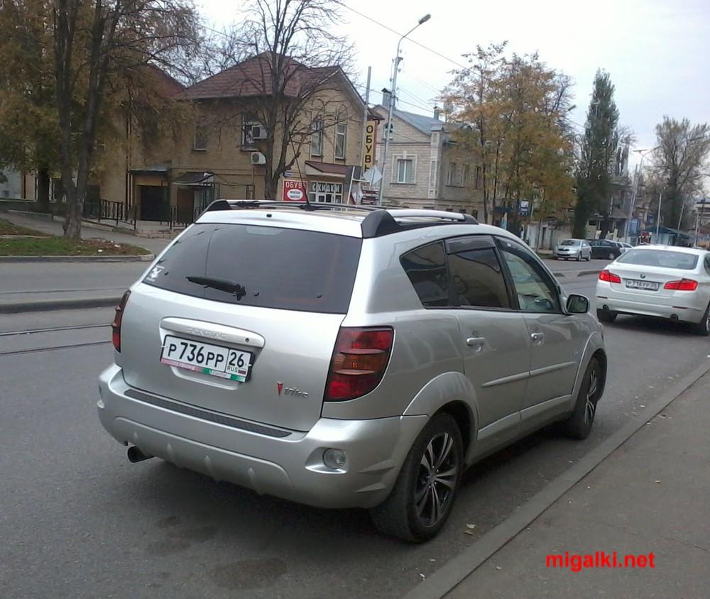 р736рр26