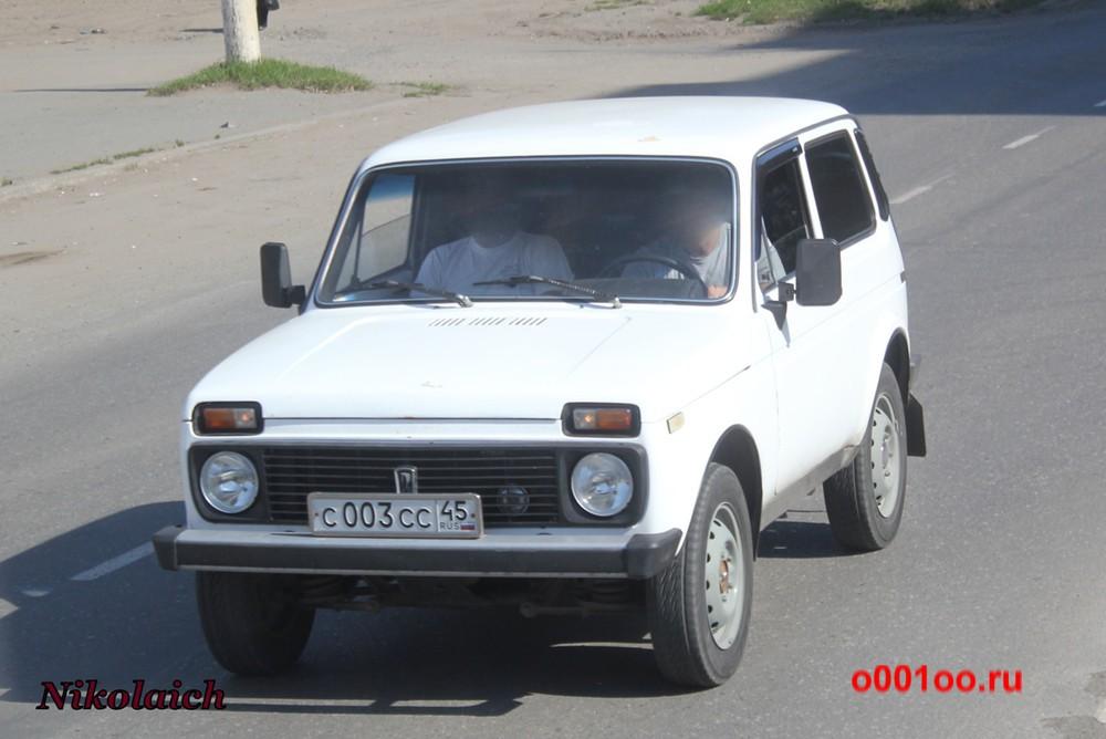 с003сс45