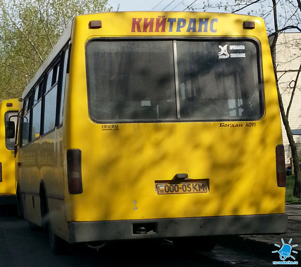 000-05KM