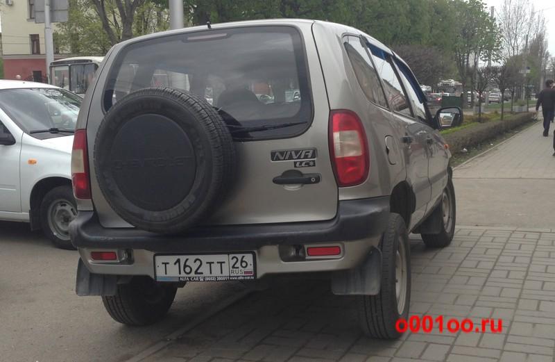 т162тт26