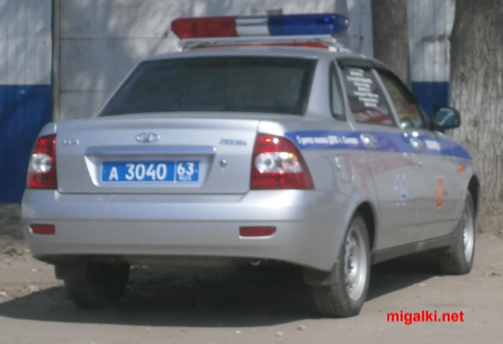 а304063