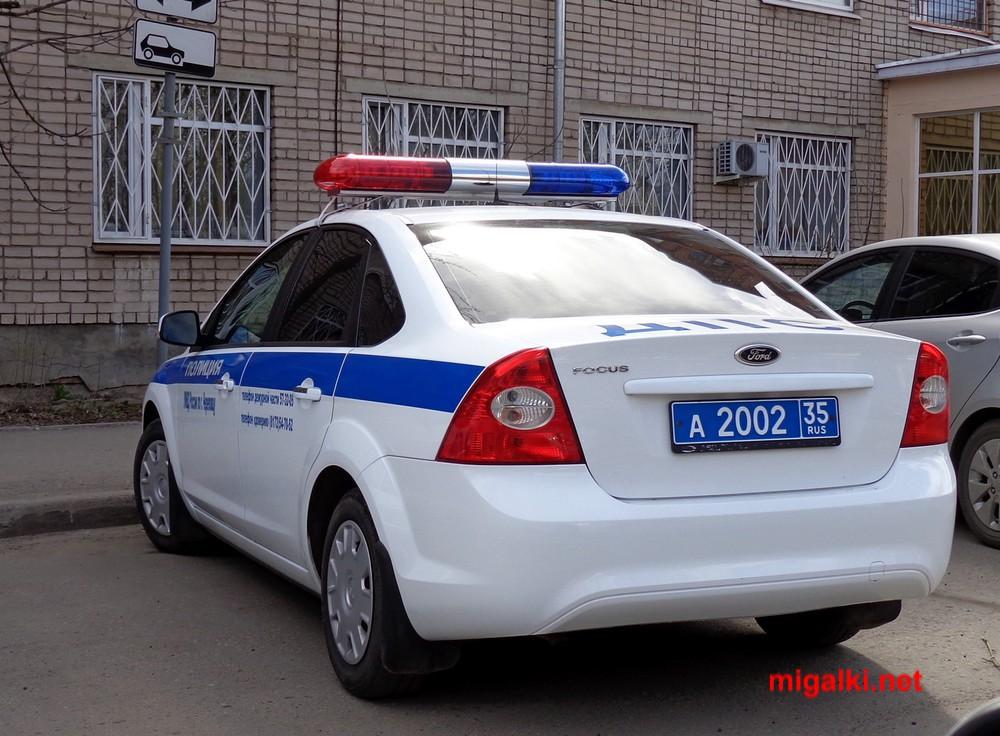 а200235