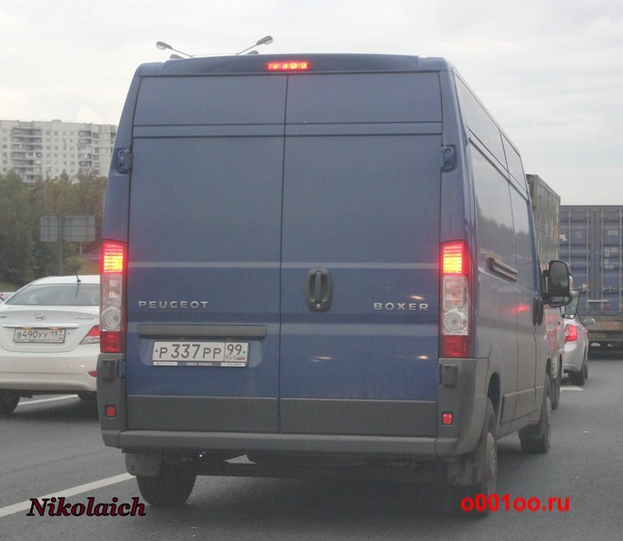 р337рр99