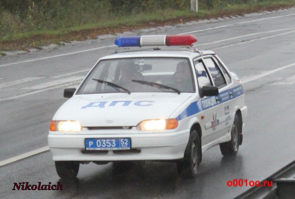 р035352