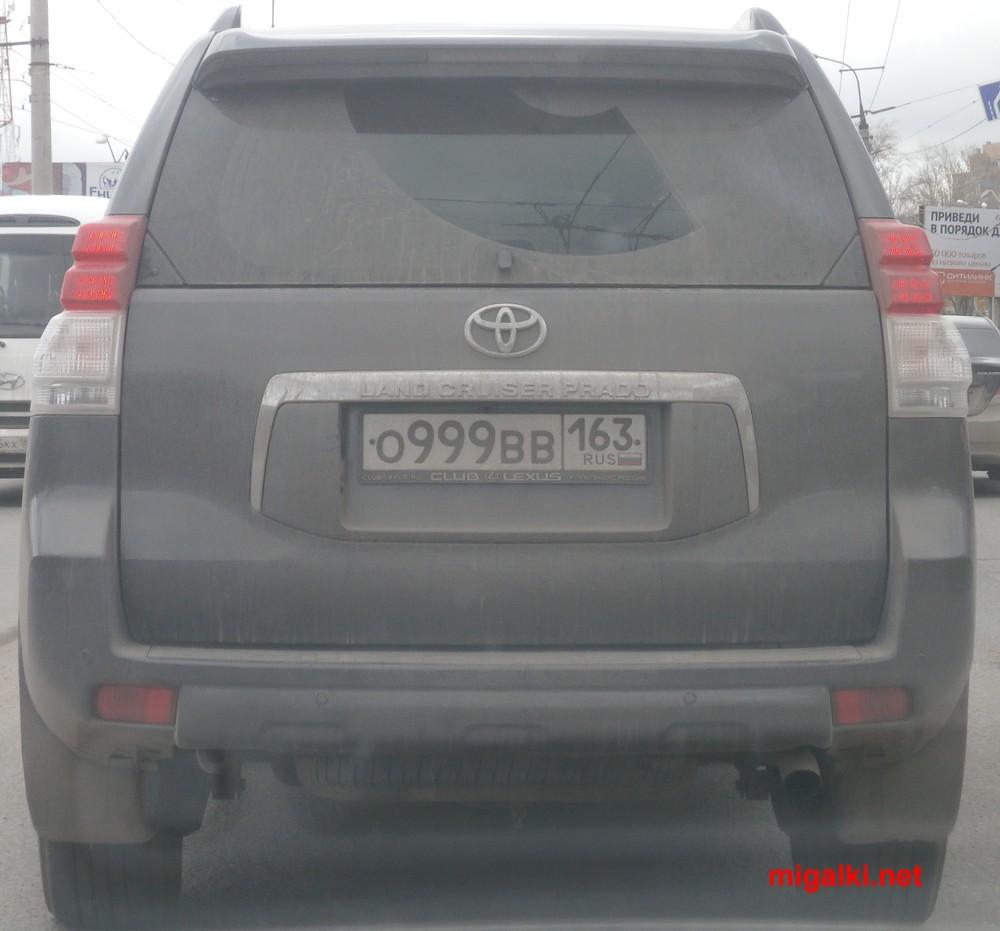 о999вв163