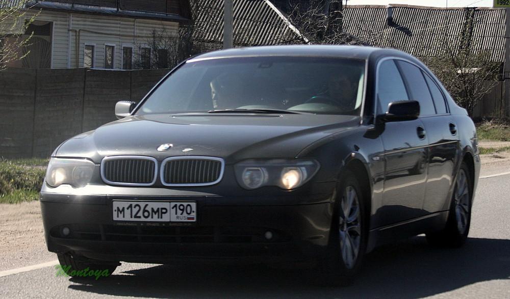 м126мр190