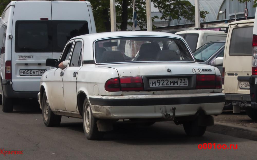 м922мм23