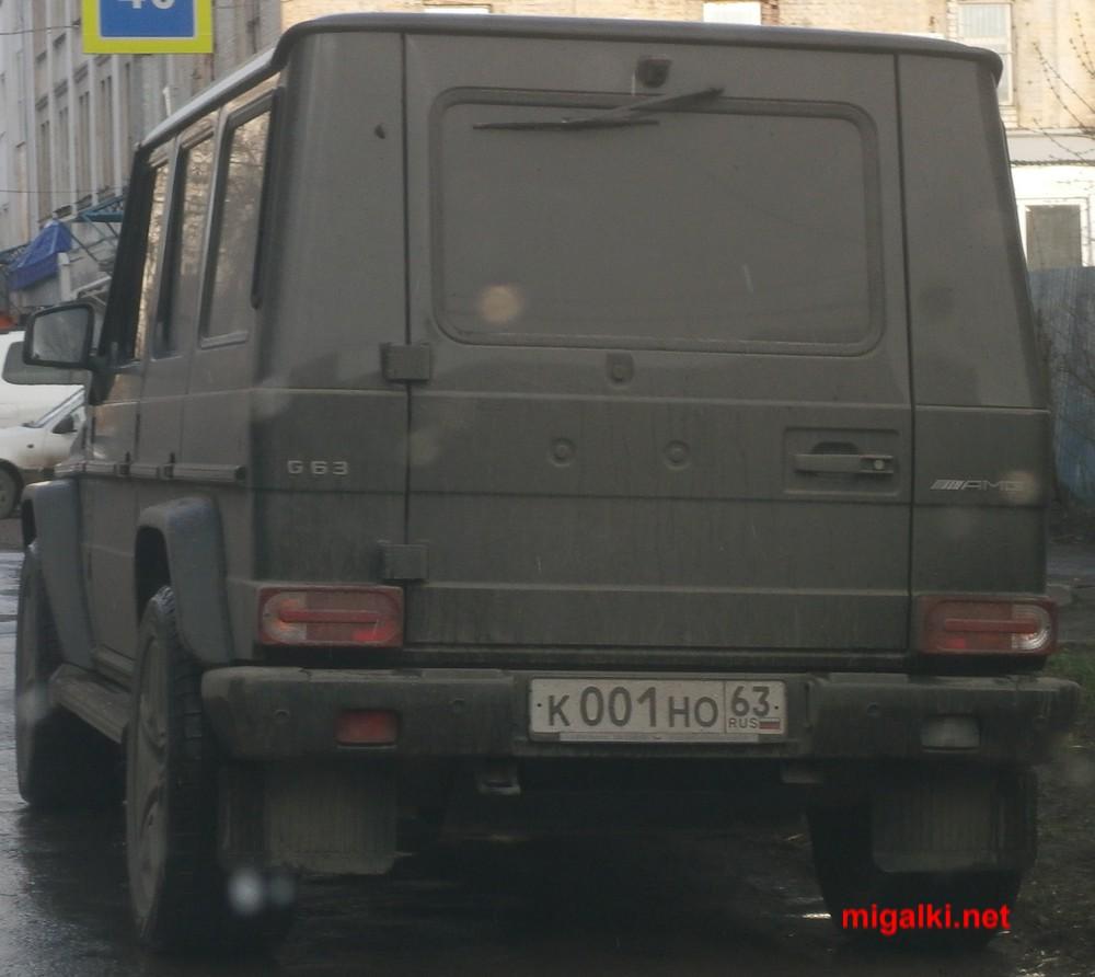 к001но63
