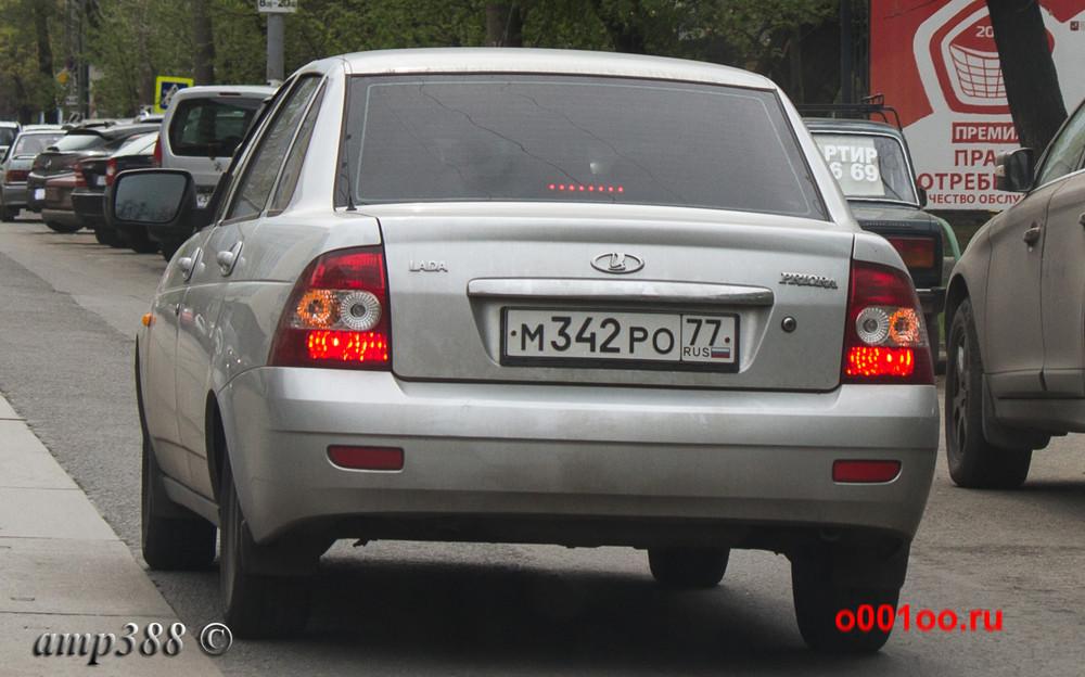 м342ро77