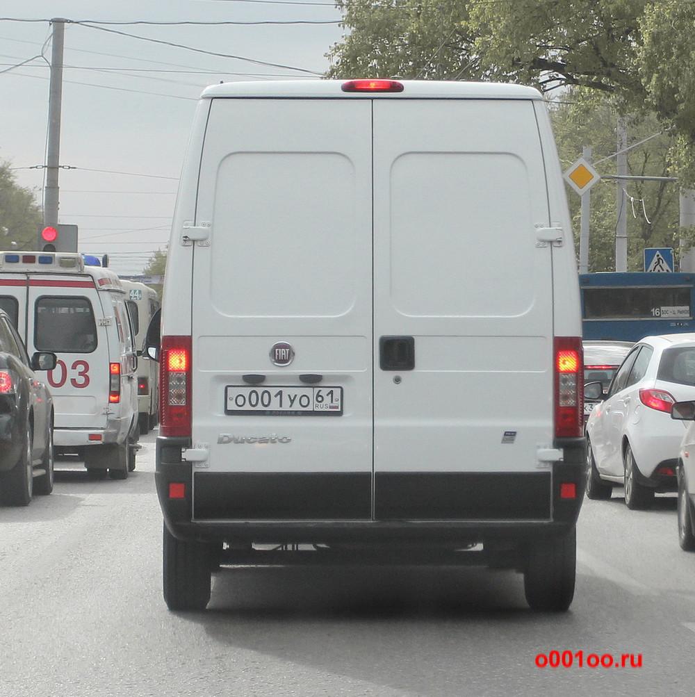 о001уо61