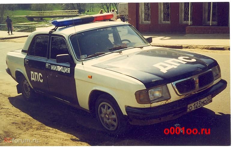 о123мо50