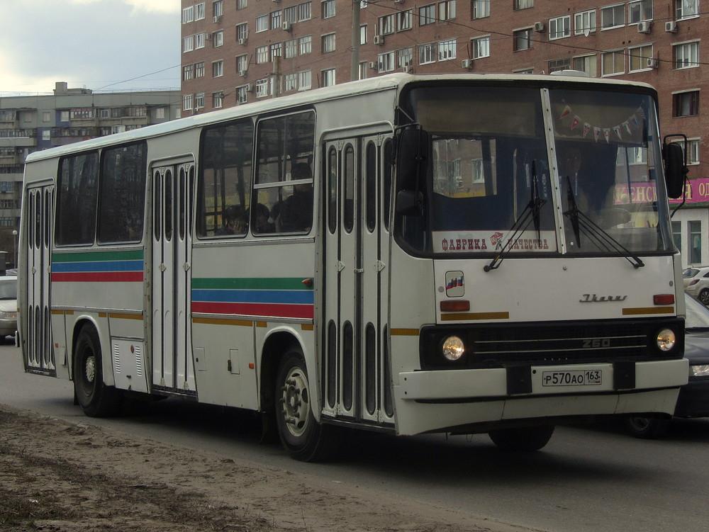 р570ао163