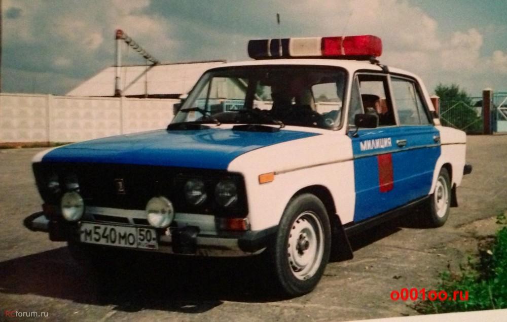 м540мо50