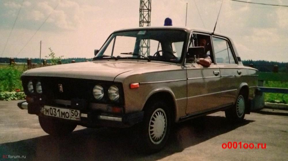 м031мо50