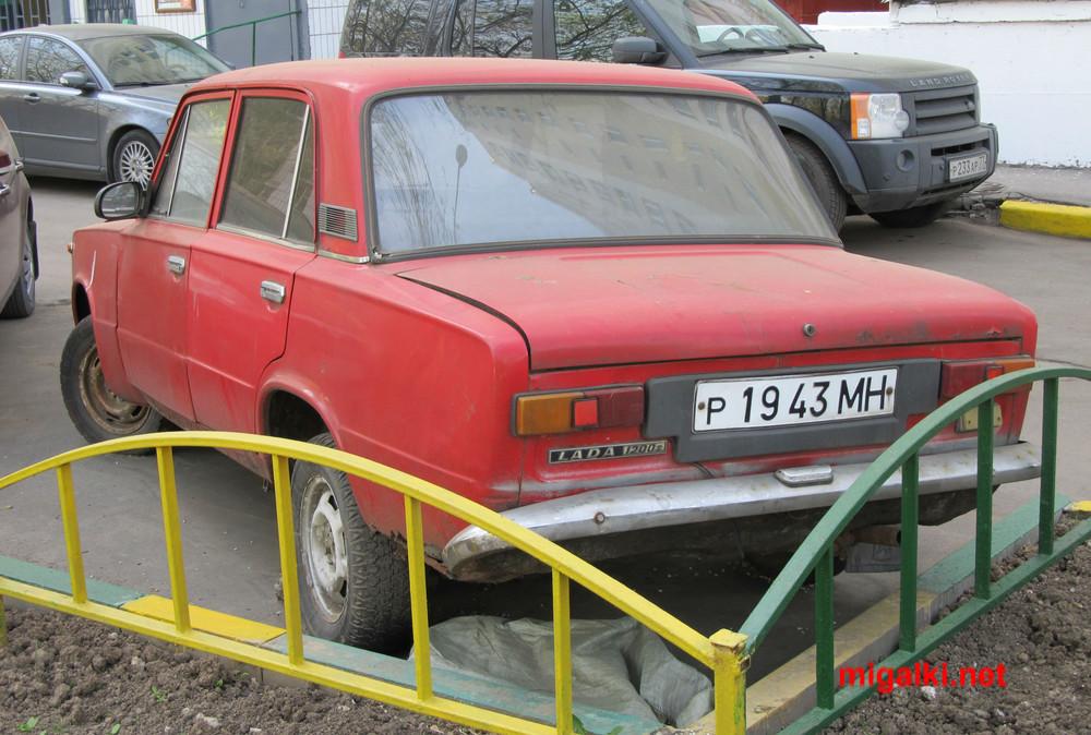 Р1943МН