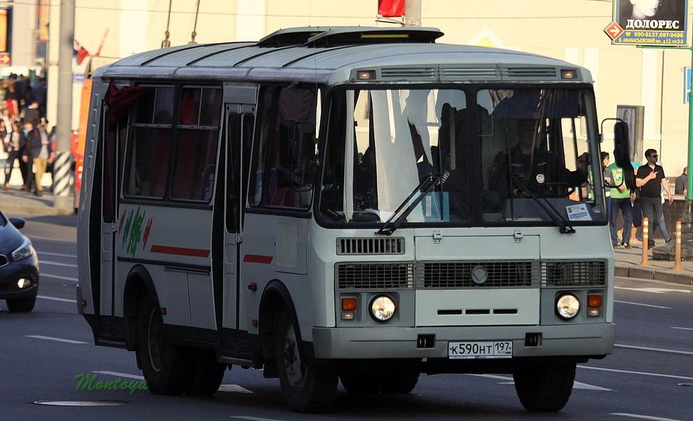 к590нт197
