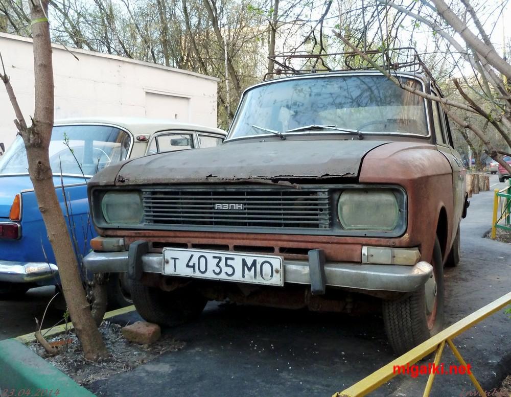 т4035мо