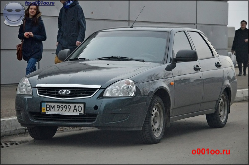 ВМ9999АО