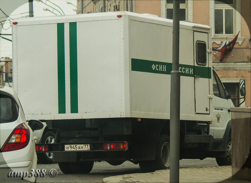н945ан77