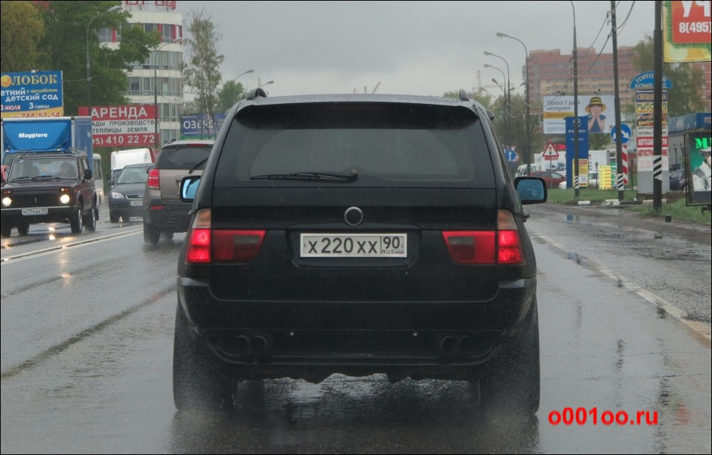 х220хх90