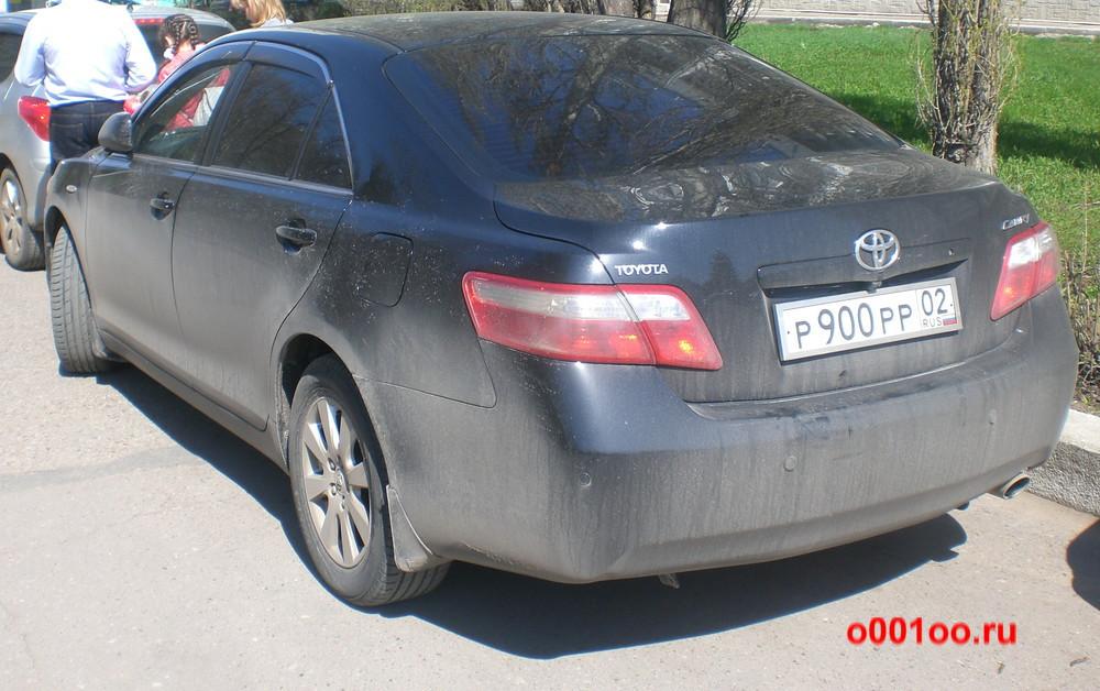 р900рр02
