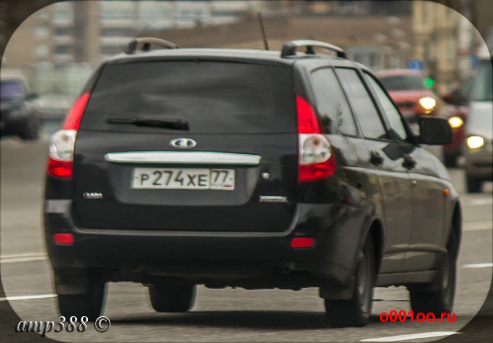 р274хе77