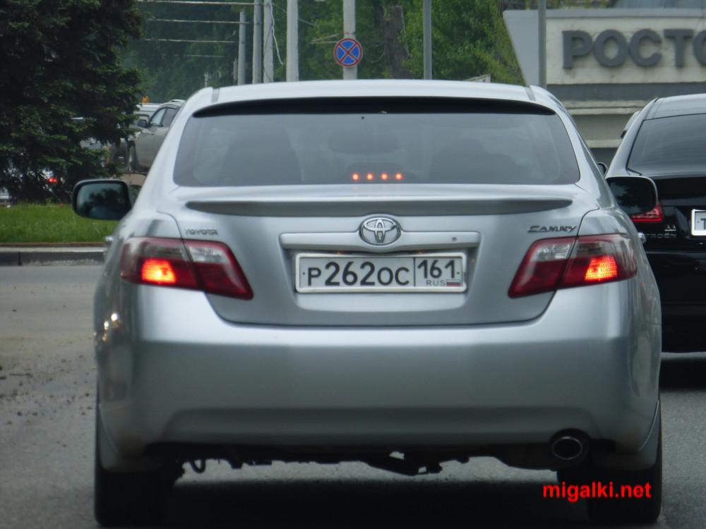 р262ос161