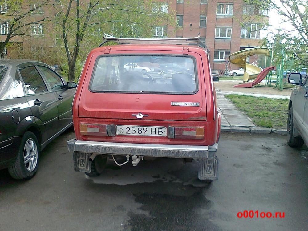 о2589нб