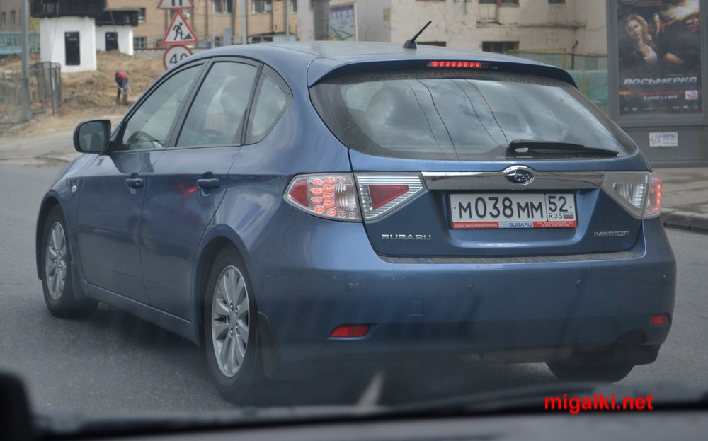 м038мм52