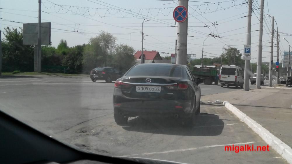 о109оо58