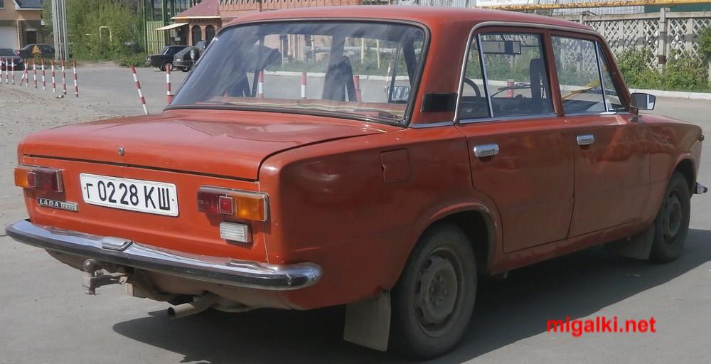 г0228КШ